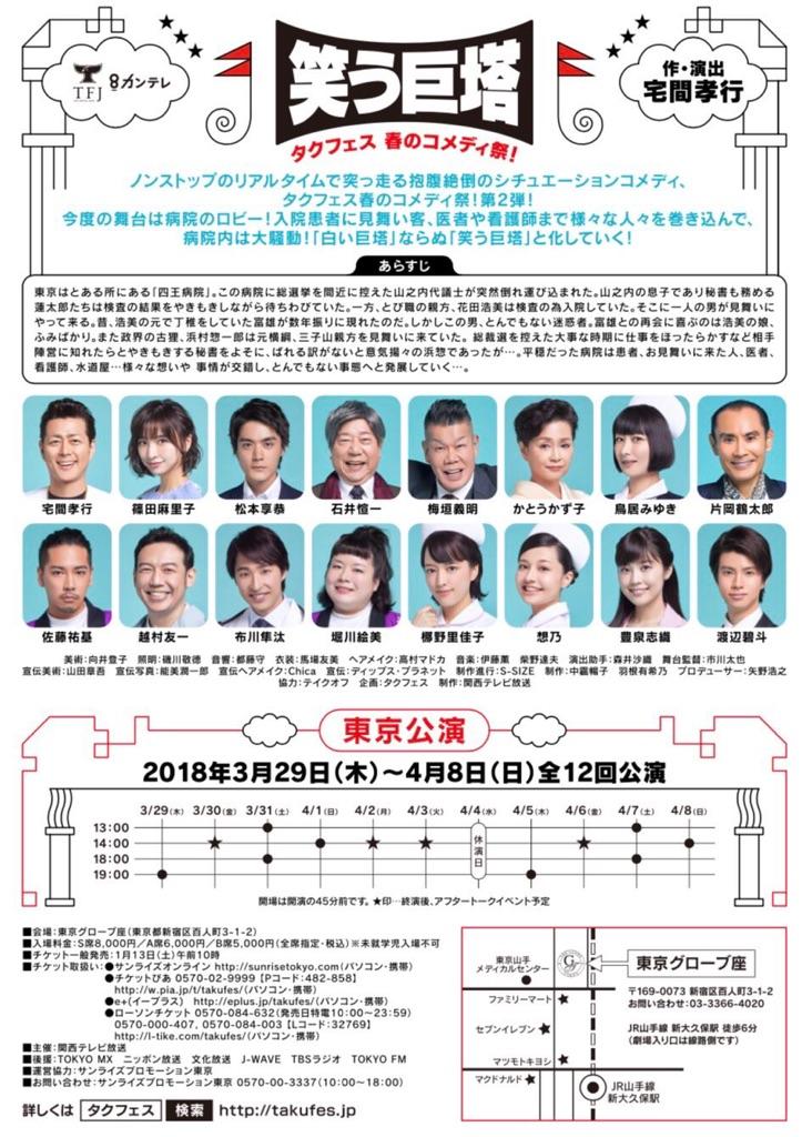 ヘアメイク 撮影 ポスター 芸人 大阪 梅田 スタジオ patrick-osaka