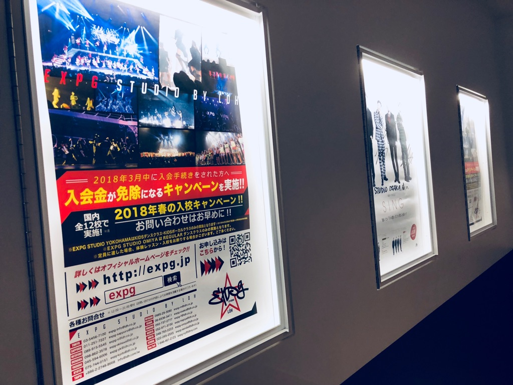 ヘアメイク EXPG exile LDH プロフィール 撮影 モデル  撮影 大阪 撮影 patrick-osaka 出張 ロケ 講習 撮影