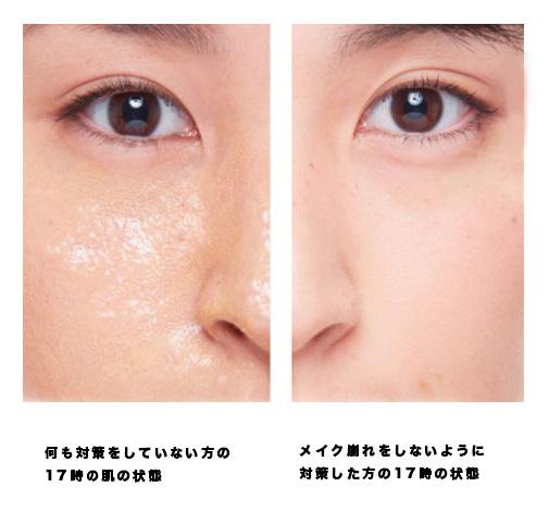 化粧崩れをした人の肌の比較