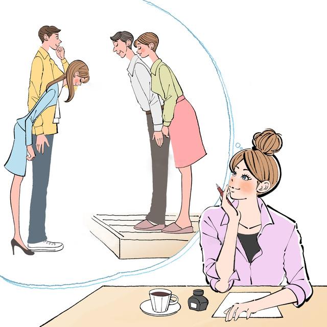 両親に挨拶する事を妄想している女性のイラスト