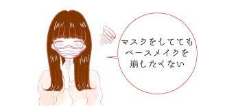 マスクをする女性のイラスト