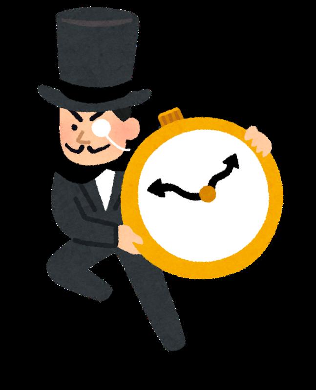 時計と持った男性のイラスト