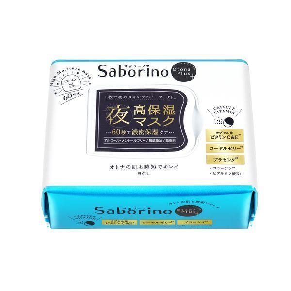 Saborino(サボリーノ) オトナプラス夜用チャージフルマスク32枚入れ