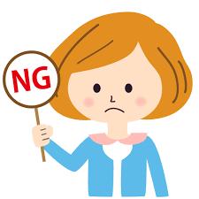 NGを出してる女性のイラスト