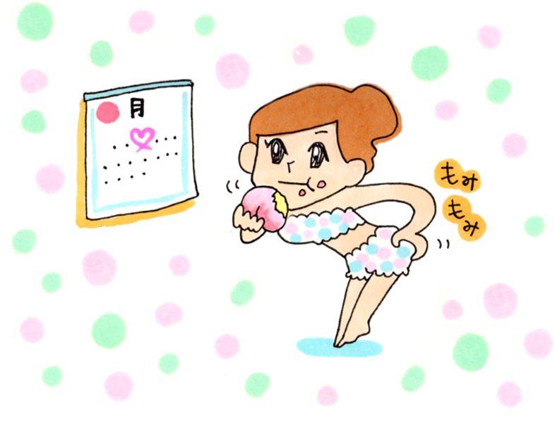 桃を食べながらカレンダーをみてる女性のイラスト