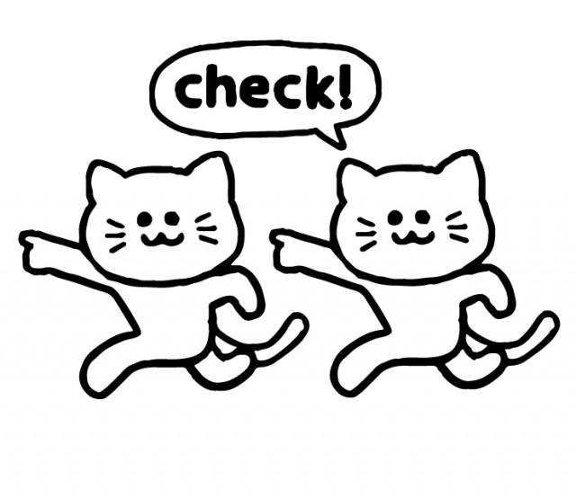 チェックを促す猫