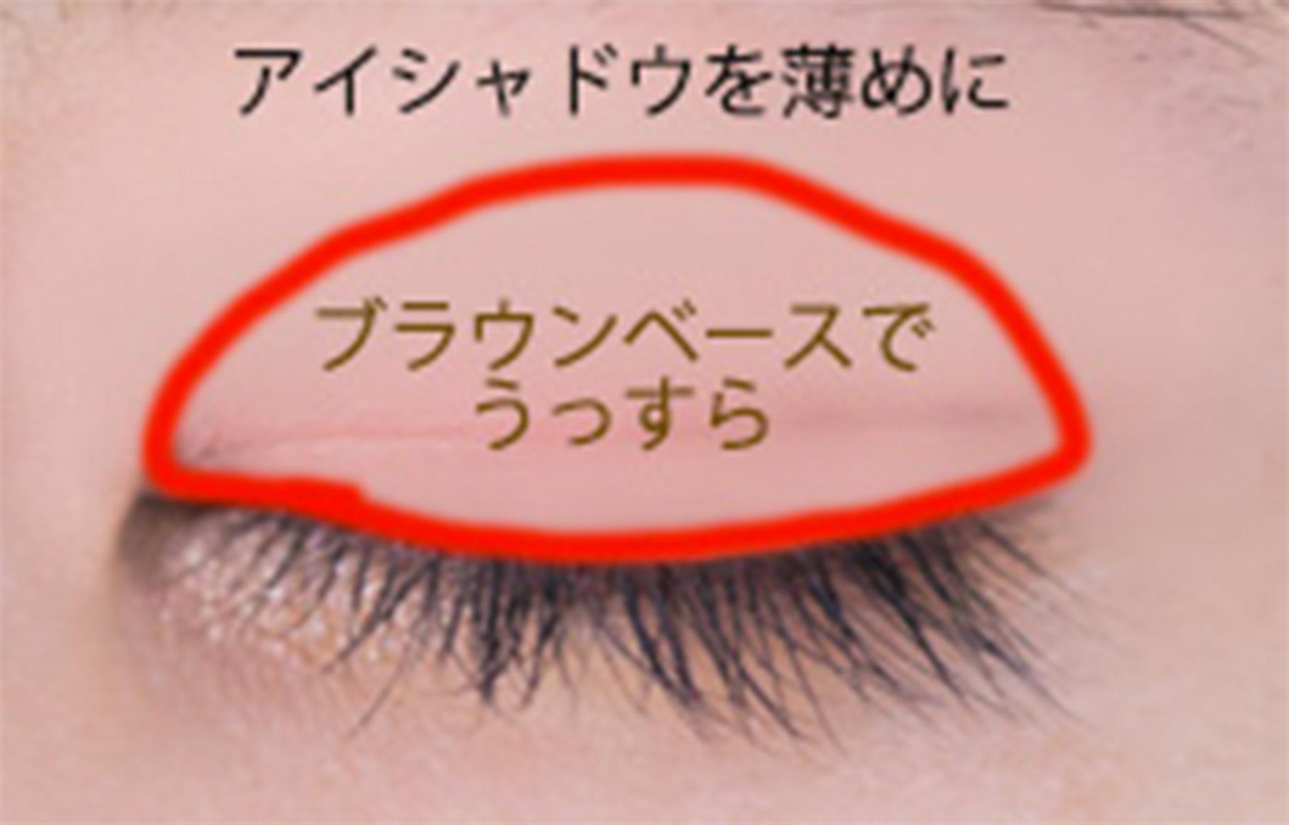 二重のアーモンド型の目のメイクをする女性