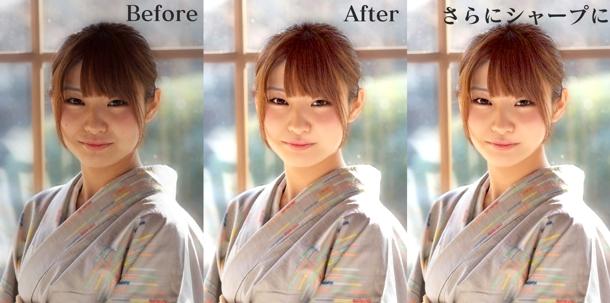 写真加工前と加工後の写真