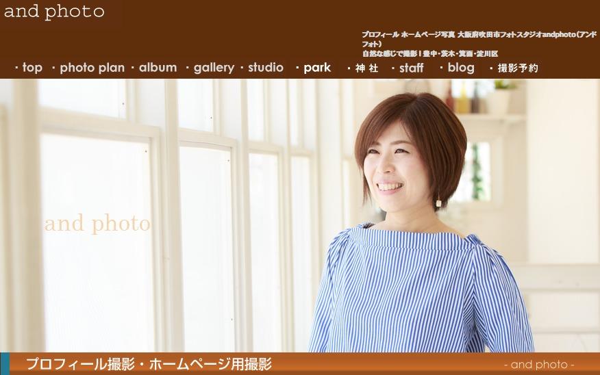 andphotoのプロフィールページのスクリーンショット
