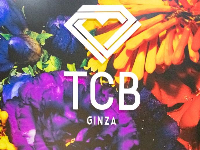 TCBのイラスト