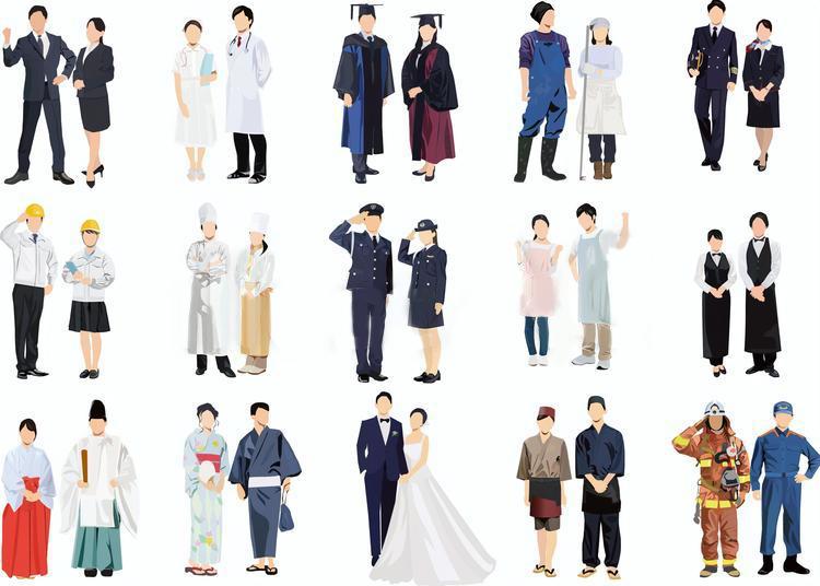 職業別の服装のイラスト