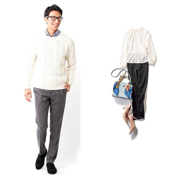 白い服のオフィスカジュアル写真