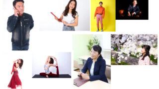 【ビジネスプロフィール写真】おすすめフォトスタジオ10選!