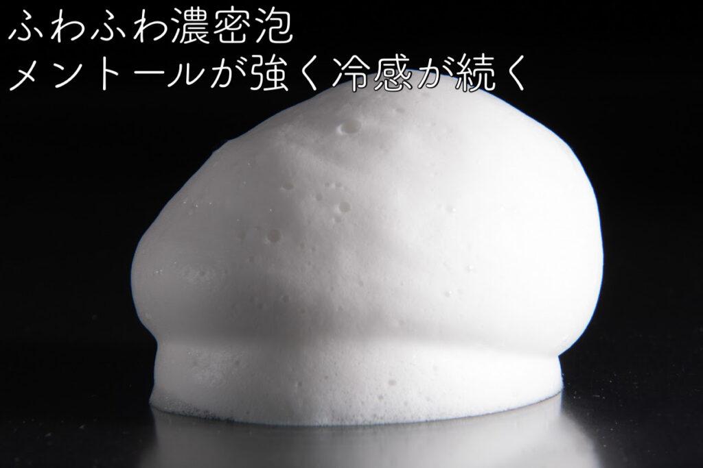 シャンプー の泡の写真